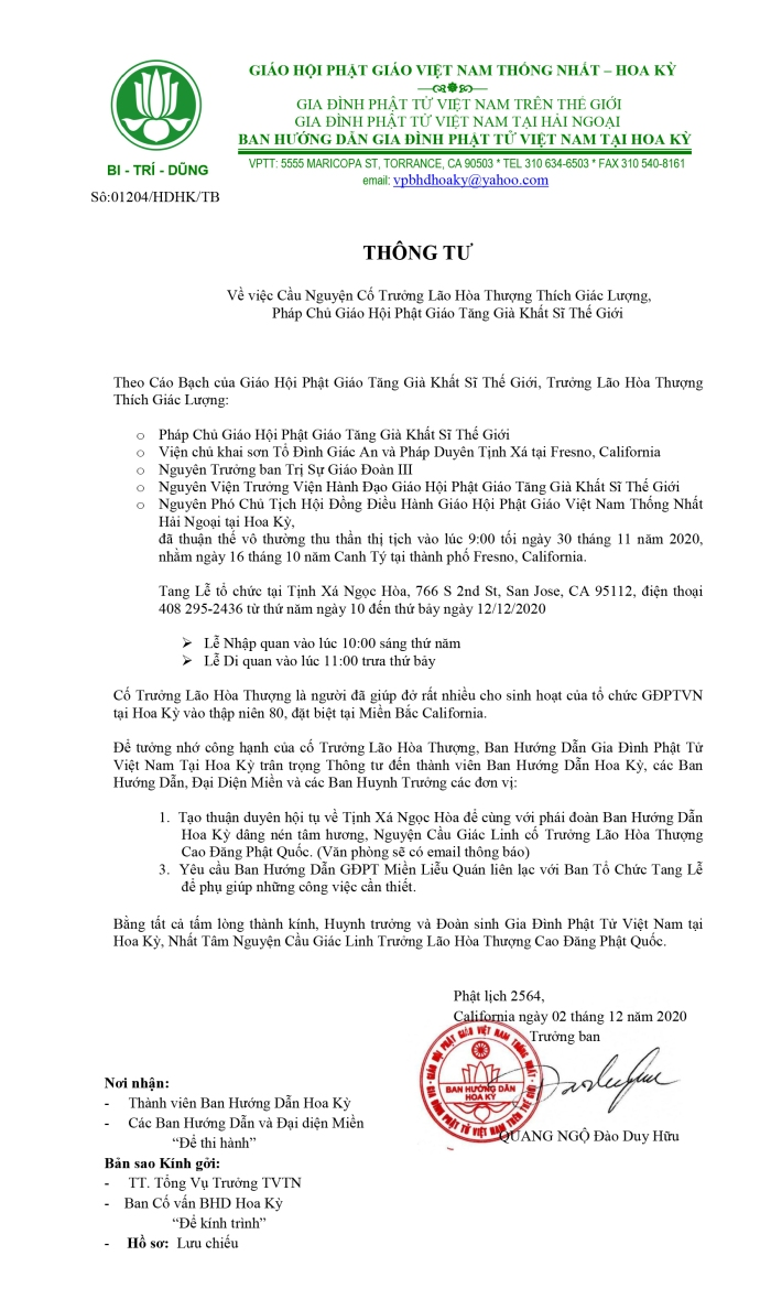 hk-th-tu-01204-ht-giac-luong-1